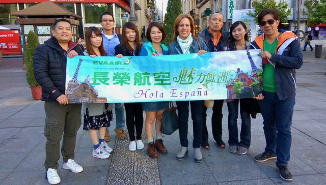 Guide in cordoba official Eva AIR
